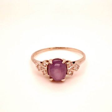 Woman's 18K white Gold Lavendar Oval Estate Ring with a Natural Star Sapphire.
